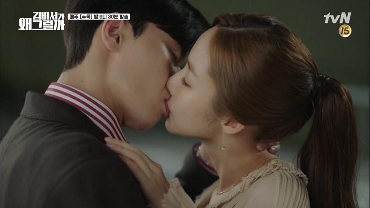 キム秘書がなぜそうか,韓国恋愛,韓国記念日,韓国14日,韓国カップル,韓国人彼氏