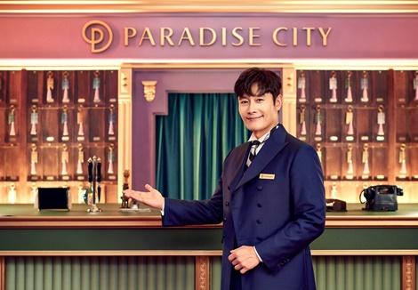 イ・ビョンホン, Lee Byung-hun, パラダイスシティ, Paradise City, モデル, 広報