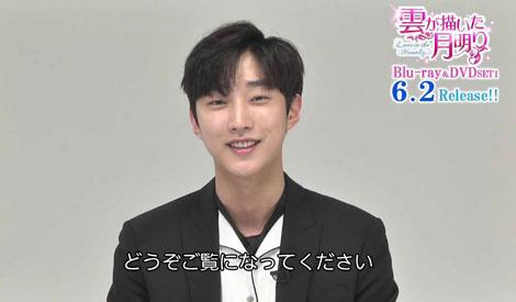 ジニョン、B1A4,