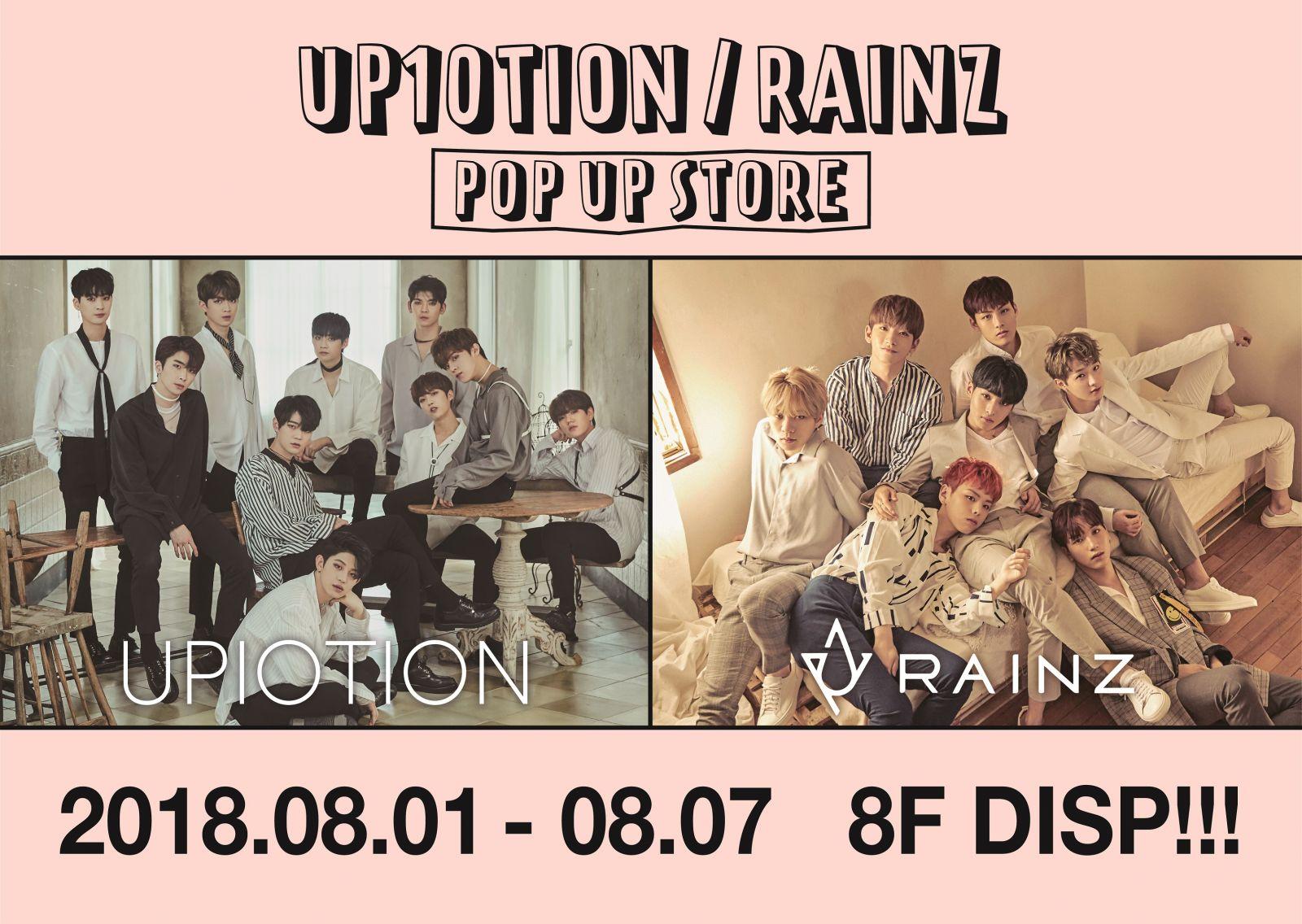 UP10TION、RAINZ