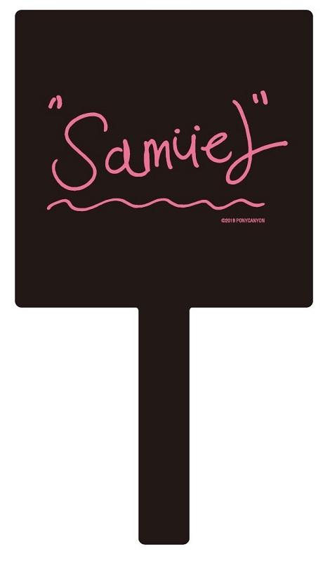 Samuel,サムエル,109