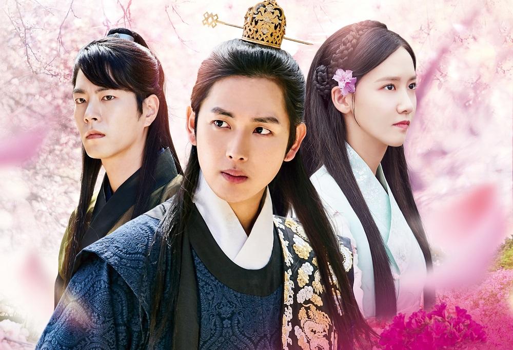 王は愛する、イム・シワン、ユナ、ホン・ジョンヒョン