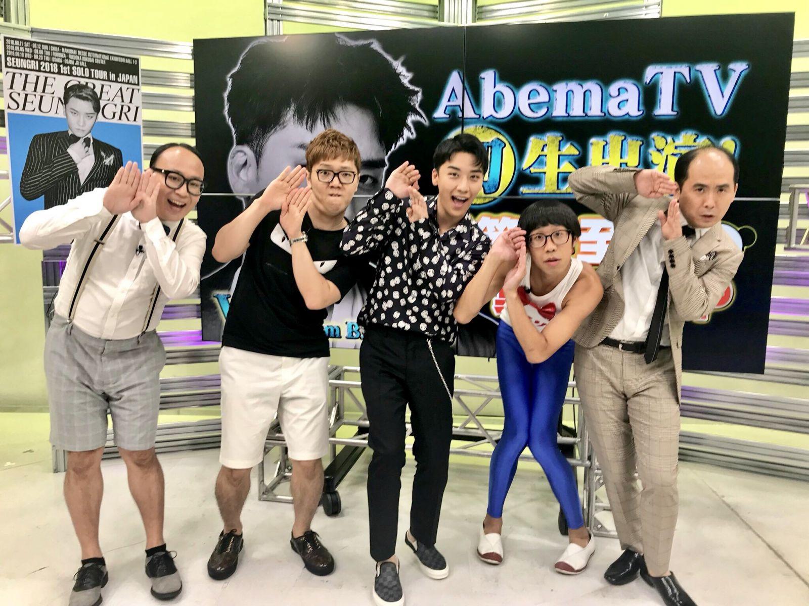 BIGBANG,スンリ,V.I