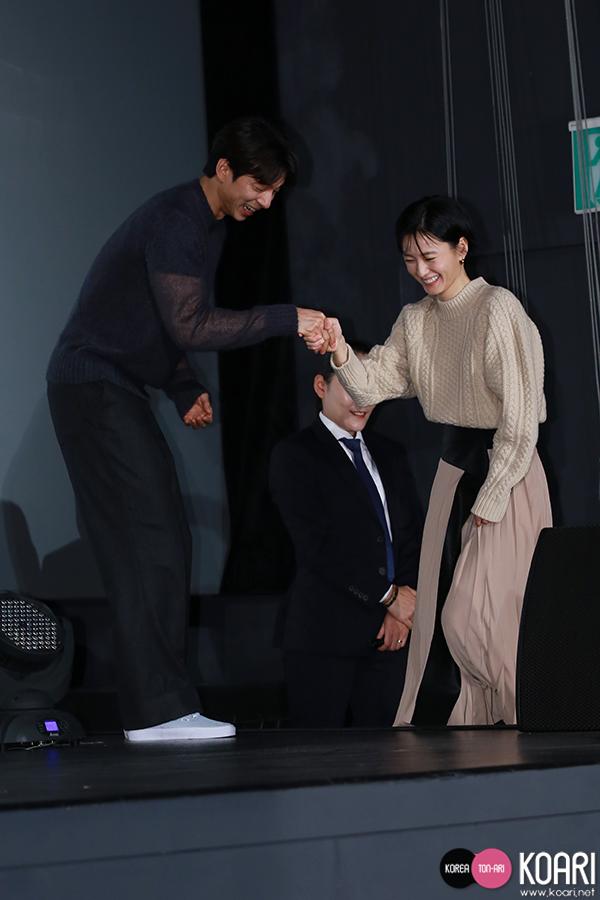コン・ユ、チョン・ユミ