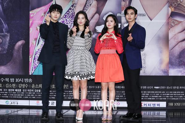 ユ・スンホ、ユン・ソヒ、エル、キム・ソヒョン