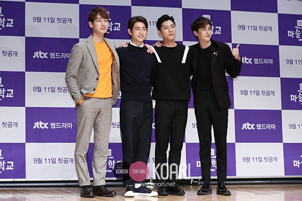 ユン・バク,パク・ジニョン,GOT7,カン・ユンジェ,ニックン,2PM,