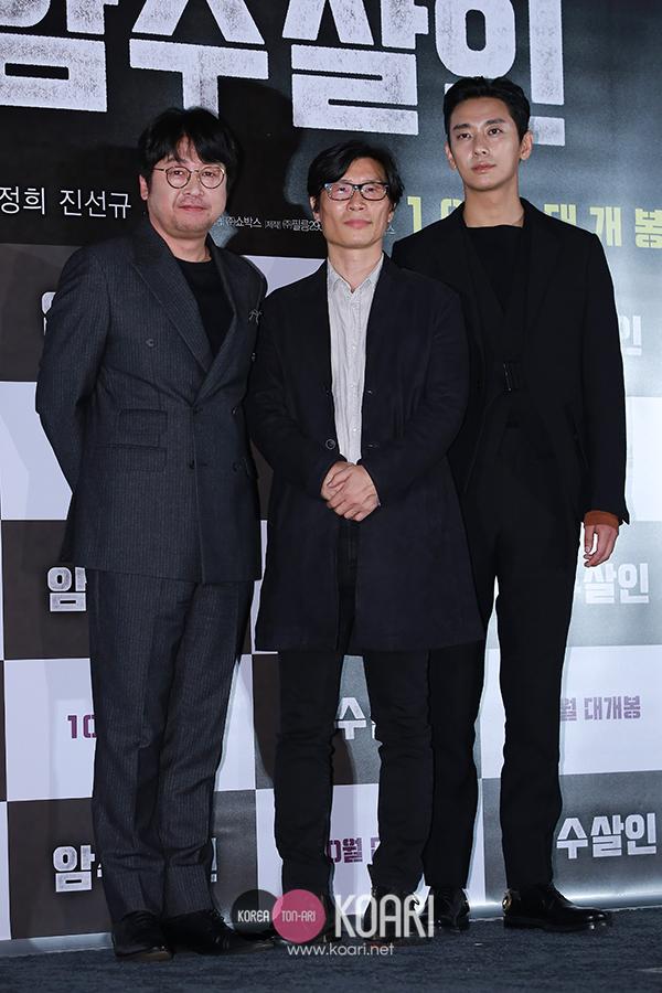 キム・ユンソク,チュ・ジフン,キム・テギュン監督