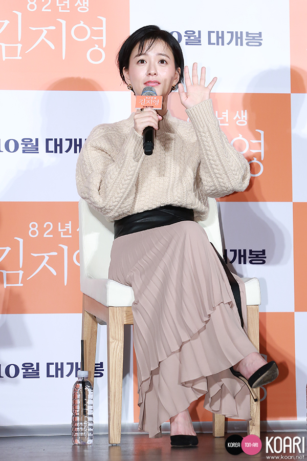 チョン・ユミ