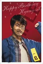 ParkHyunSik,パクヒョンシク,パク・ヒョンシク,韓国映画,8番目の男