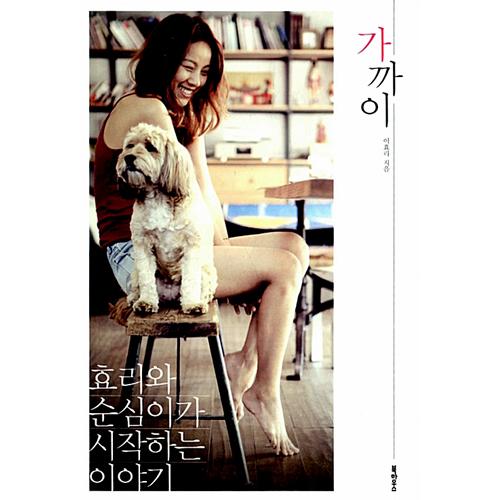 イ・ヒョリ,スタイルブック,Kbeauty,韓国女優
