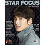 STAR FOCUS,