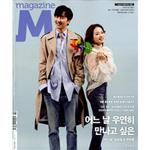 magazineM,