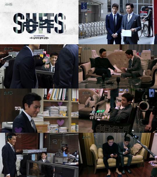 チャン・ドンゴン,スーツ,パク・ヒョンシク,