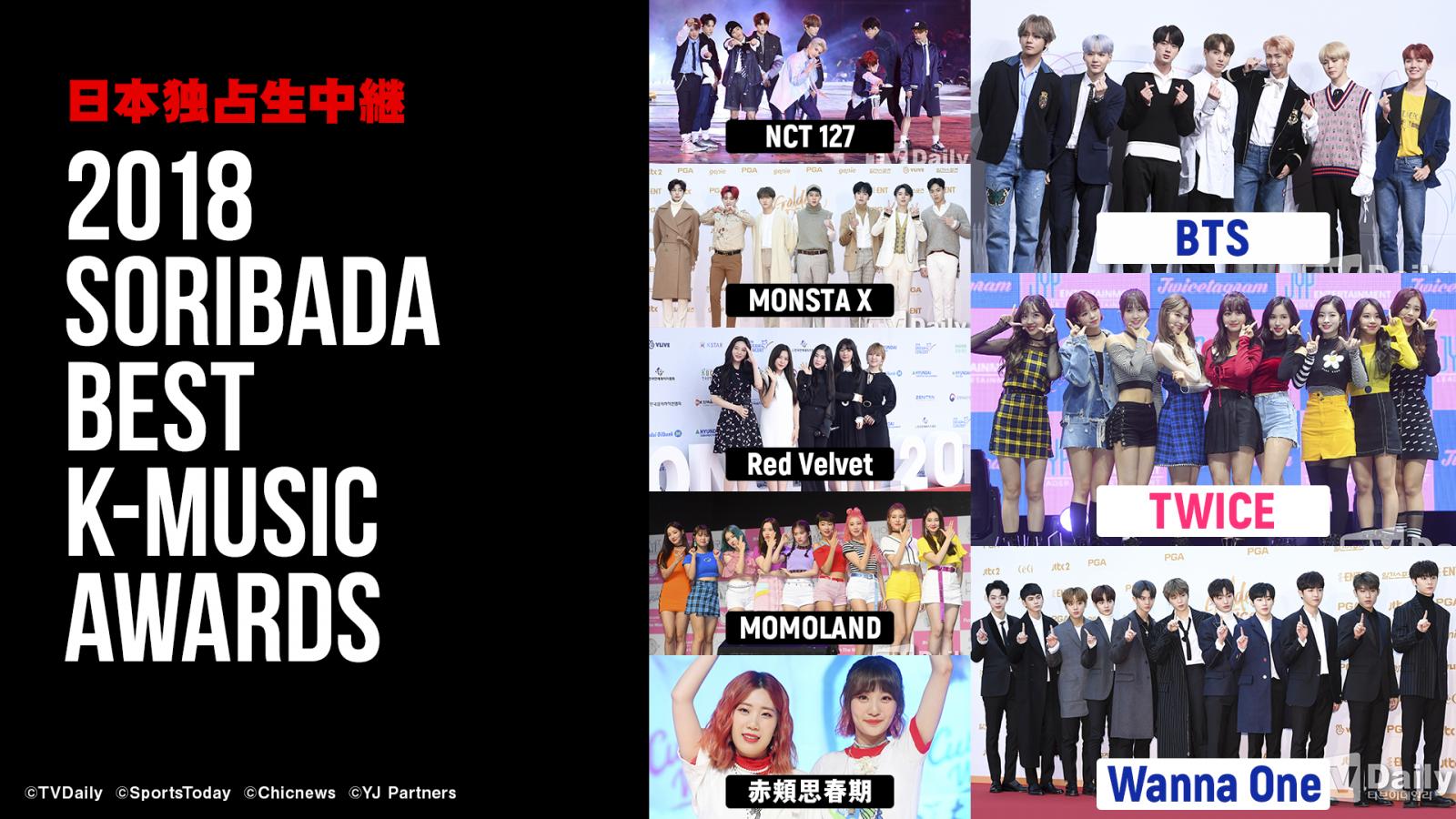 2018 SORIBADA BEST K-MUSIC AWARDS,BTS,Wanna One,TWICE