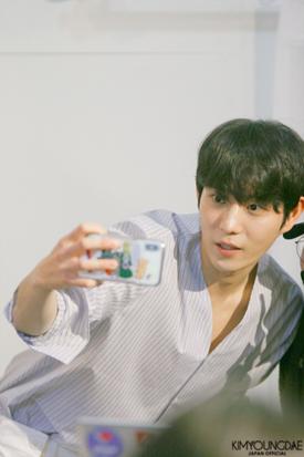 KimYoungDae,Fanmeeting