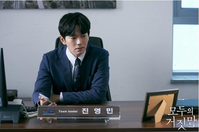 韓国ドラマ,みんなの嘘,オン・ジュワン,