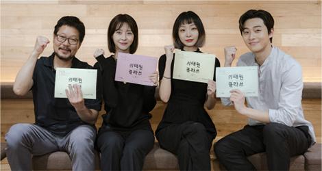 パク・ソジュン,キム・ダミ,クォン・ナラ