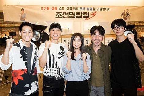 朝鮮名探偵3,キム・ミョンミン,キム・ジウォン,オ・ダルス,イ・ミンギ,