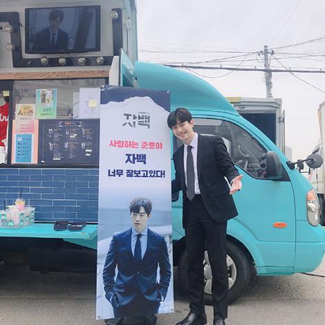 ジュノ,2PM,自白,