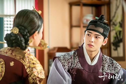 ChaEunU,drama