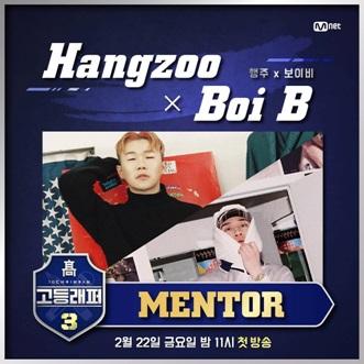 Hangzoo × Boi B