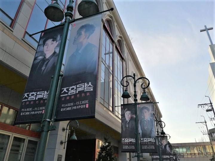 韓国ミュージカル,シャーロックホームズ,