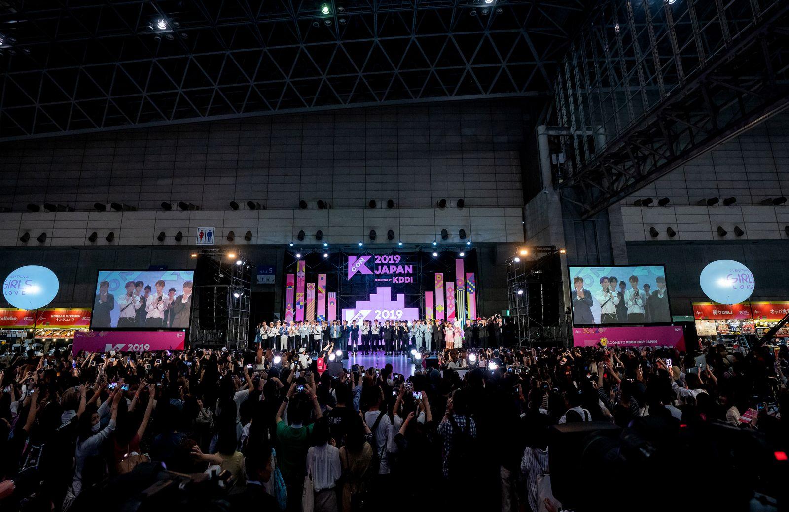 KCON,コンベンション,オープニングセレモニー
