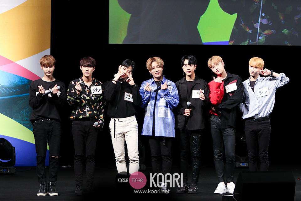 MVP,K-POP,韓国アイドル,全羅道千年時間旅行,
