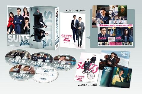 SUITS DVD SET1