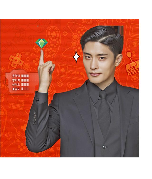 SongHoon
