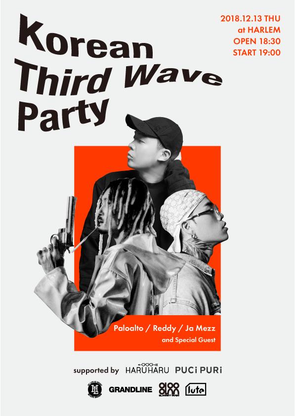 Korean Third Wave Party,Poloalto,Reddy,Ja Mez,Hi-Lite Records