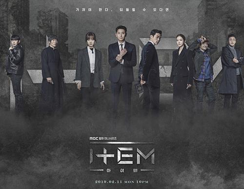 アイテム,ITEM,チュ・ジフン,チン・セヨン,ジン・セヨン,キム・ヨンデ,韓国ドラマ,韓ドラ,