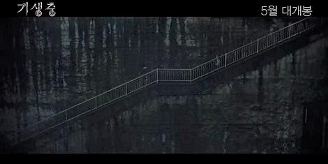 パラサイト,ロケ地,紫霞門トンネル,