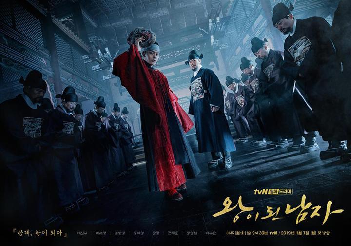 王になった男,ヨ・ジング,一人二役,1人2役,韓国ドラマ,韓ドラ,