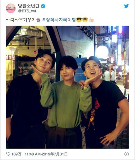 BTS,パク・ソジュン,V,チェ・ウシク,ChoiWooShik,