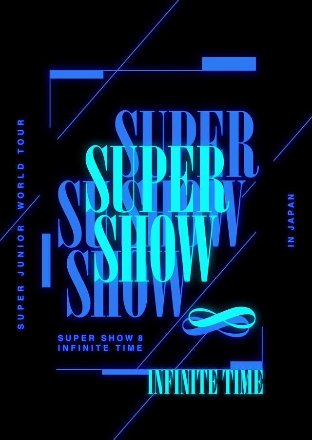 supershow8