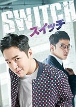 チャン・グンソク,チャングンソク,スイッチ,SWICH,JangKeunSuk