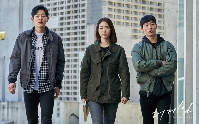 韓国ドラマ,ザ・ゲーム