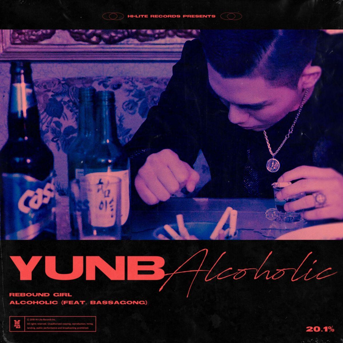 YunB,ユンビ