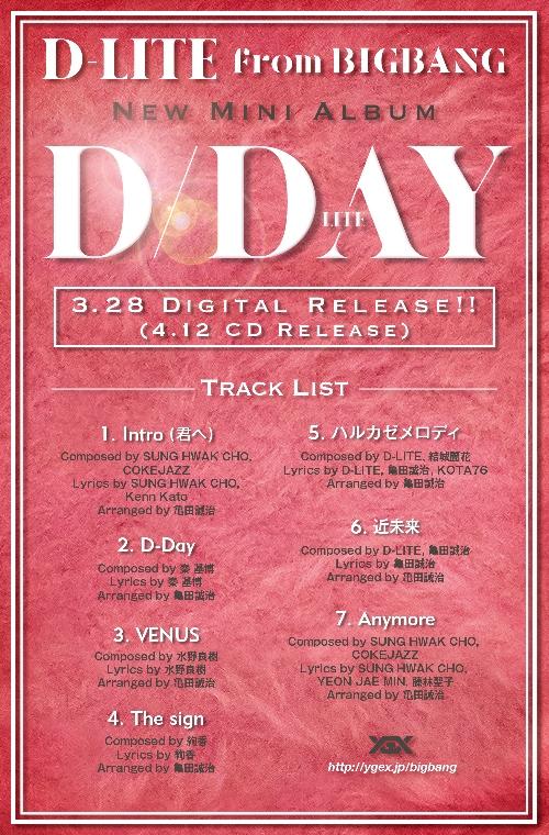 D-LITE,D-Day,BIGBANG,