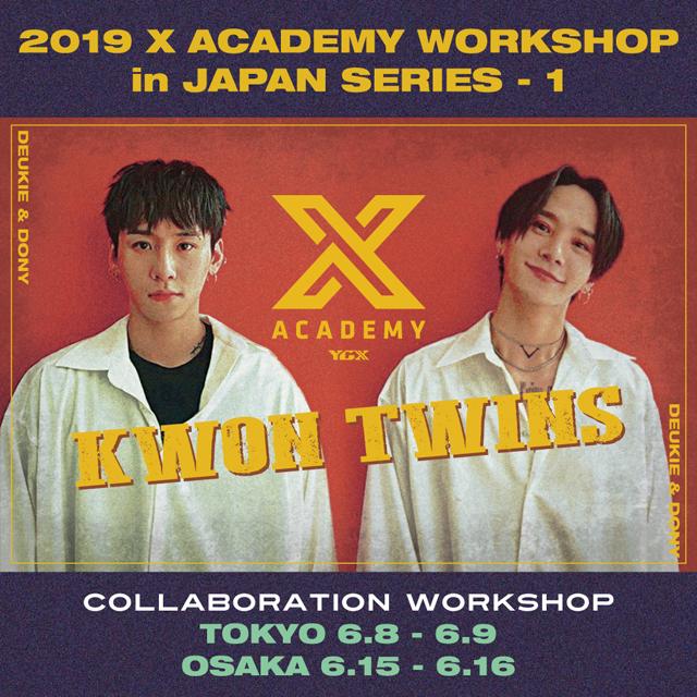 YG,X ACADEMY,KWON TWINS,