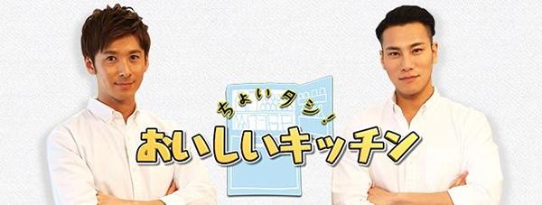 寺田真二郎,ナロ,CODE-V,