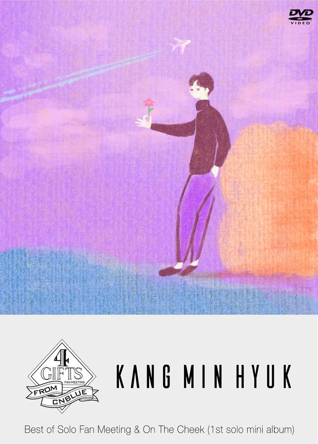 カン・ミンヒョク,4GIFTS ~ Best of Solo Fan Meeting & On The Cheek,