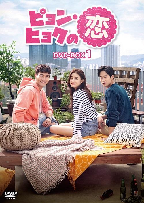 ピョン・ヒョクの恋,SUPER JUNIOR,シウォン,5uprise,コンミョン,カン・ソラ