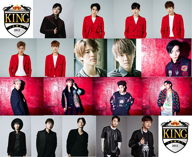 FC KING,