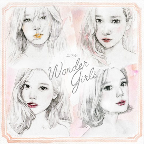 Wonder Girls,