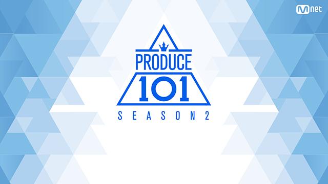 PRODUCE 101 シーズン2,
