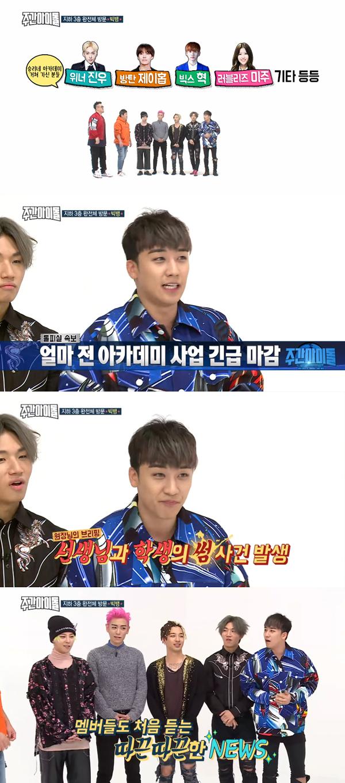 BIGBANG,V.I,