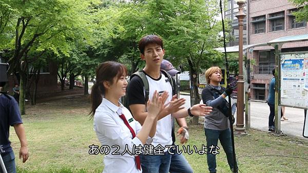 テギョン,2PM,キスして幽霊!~Bring it on, Ghost~,