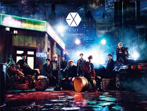 Coming Over,EXO,